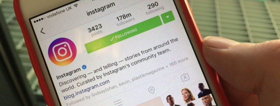 ¿Cómo debe ser mi perfil para tener seguidores en Instagram?